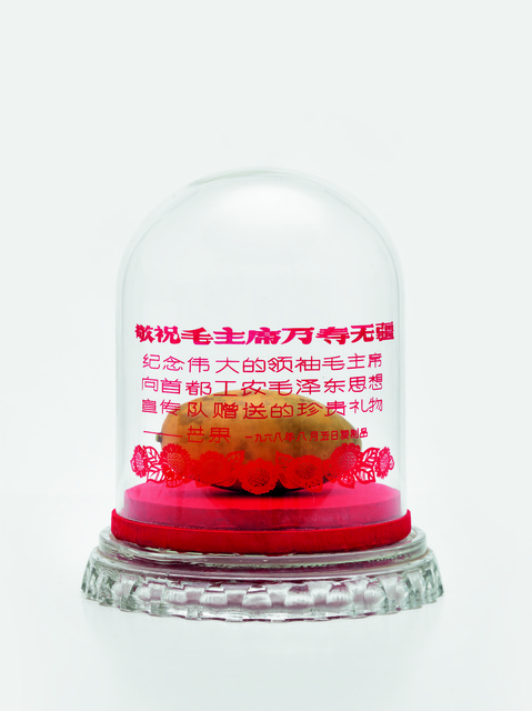 , 'Bubble Vitrine on clear-glass pie-crust base,' , China Institute Gallery