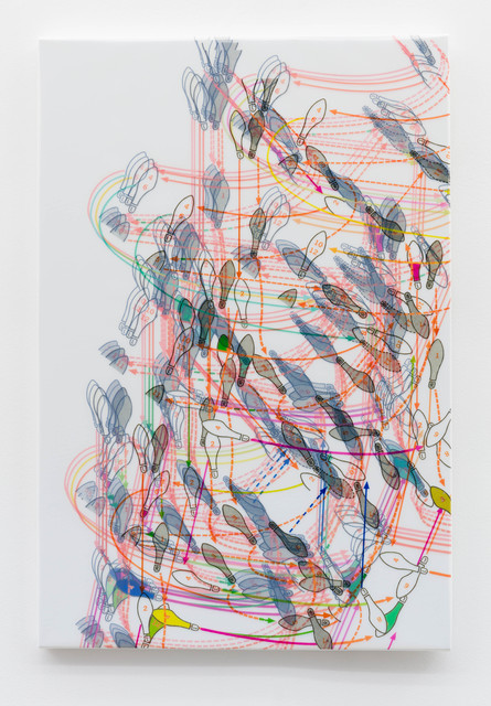 , 'Dance Card, or, How To Say Anger When You Lose Control,' 2017, Anat Ebgi