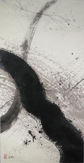 Don Ahn, 'Zen River', 1962, Walter Wickiser Gallery