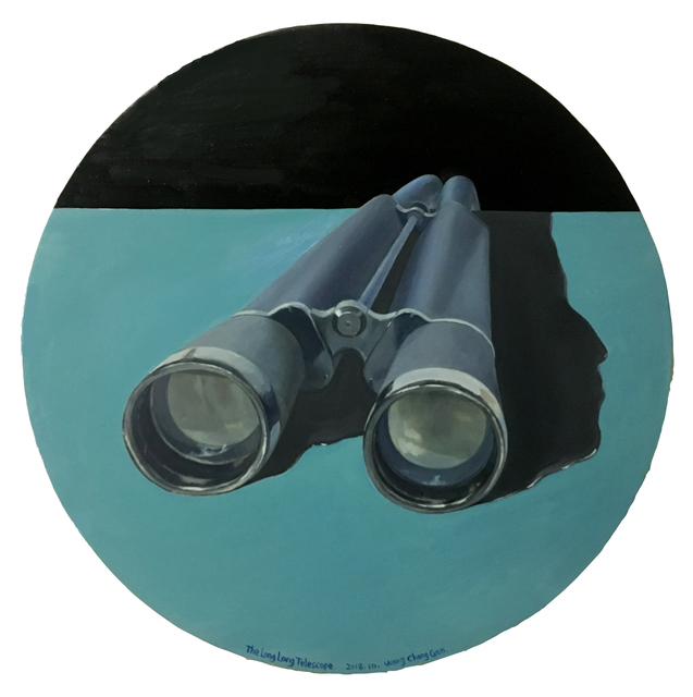 , 'The Long Long Telescope,' 2018, Arthill Gallery