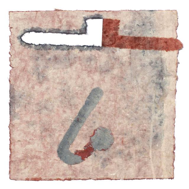 , 'Untitled,' 1986, Mul.ti.plo Espaço Arte