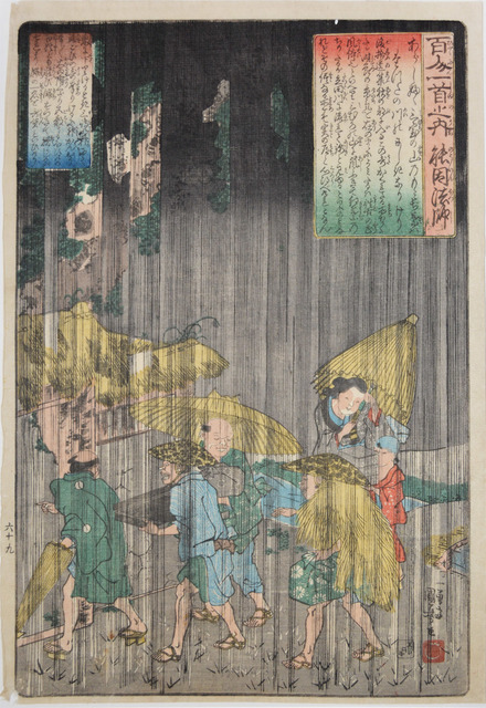 , 'The Priest Noin,' ca. 1840, Ronin Gallery