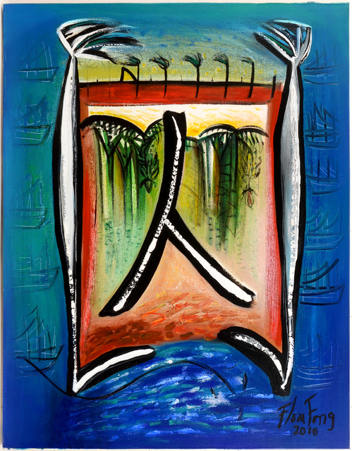 , 'Chino en las Américas / Chinese in America,' 2010, ArteMorfosis - Cuban Art Platform