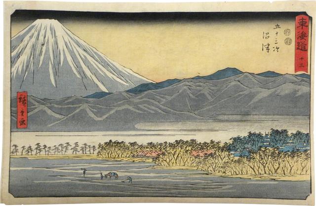 , 'Reisho Tokaido: no. 13, Numazu,' , Scholten Japanese Art