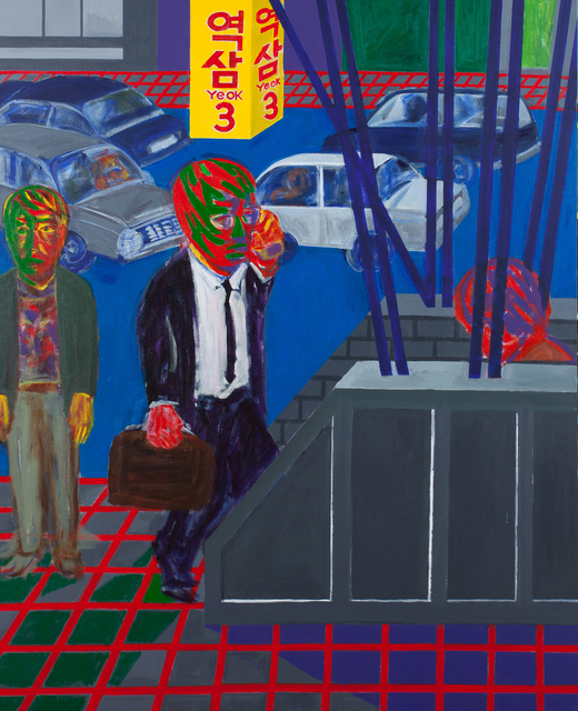 , 'Yeoksam Station 4,' 2015, Mizuma, Kips & Wada Art