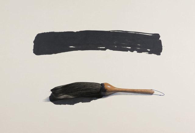 , 'Brush (Plate 5),' 2014, Pontone Gallery