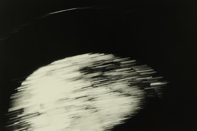 , 'Flying Frying Pan-39,' 1982, MIYAKO YOSHINAGA