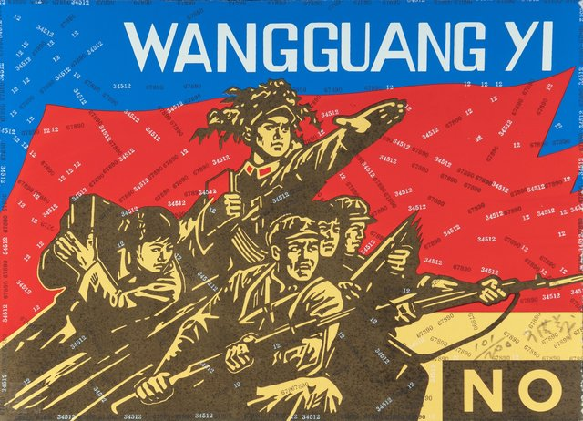 Wang Guangyi 王广义, 'Great Criticism', 2009, Heritage Auctions