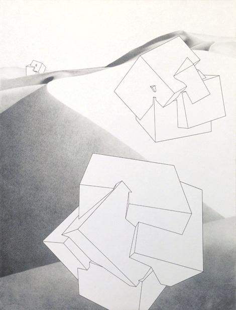 , 'Mirage #3,' 2014, Art Bastion Gallery