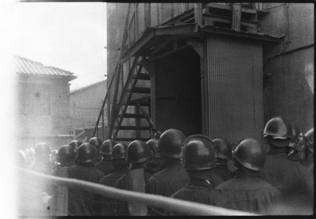 , 'Riot Squad, Haneda, Tokyo (Resistance series),' 1965, MIYAKO YOSHINAGA
