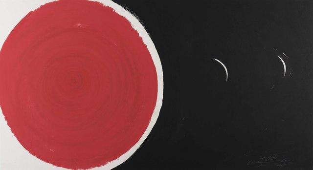, 'Bright 明,' 2018, Galerie du Monde