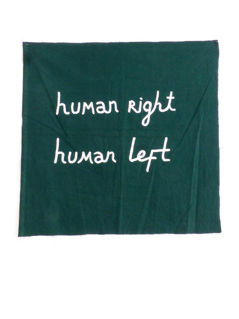 , 'Human Right Human Left,' 2015, Jérôme Poggi