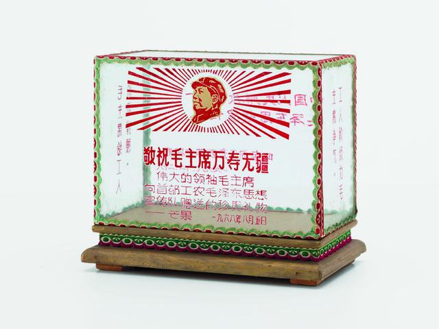 'Mango vitrine ', China Institute Gallery