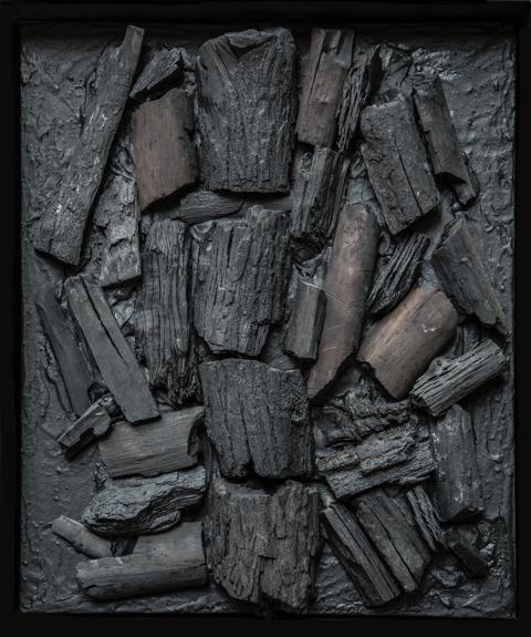, 'El Negro 3059,' , Galeria Enrique Guerrero