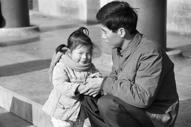 , 'Father and daughter visiting the Imperial Palace, Beijing, 1984,' 1984, KLV Art Projects