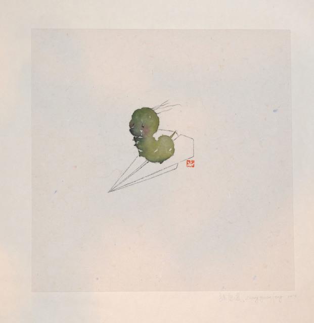 Zhang Yuanfeng, 'Journey Begins', 2014, Ronin Gallery