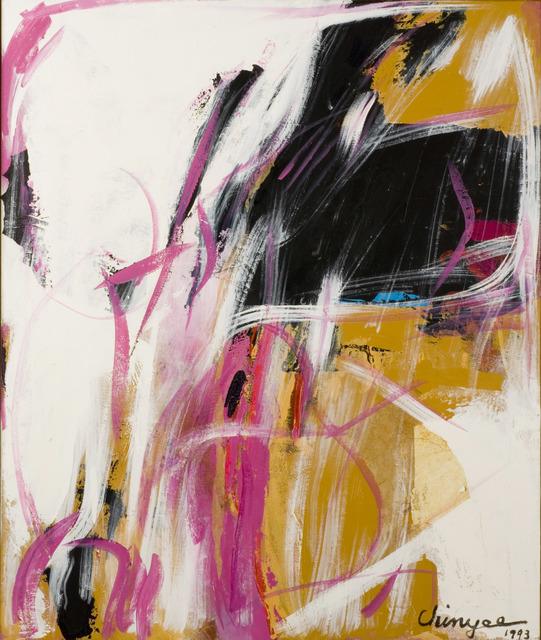 Chinyee 青意, 'Untitled (4250) 無題 (4250)', 1993, Alisan Fine Arts