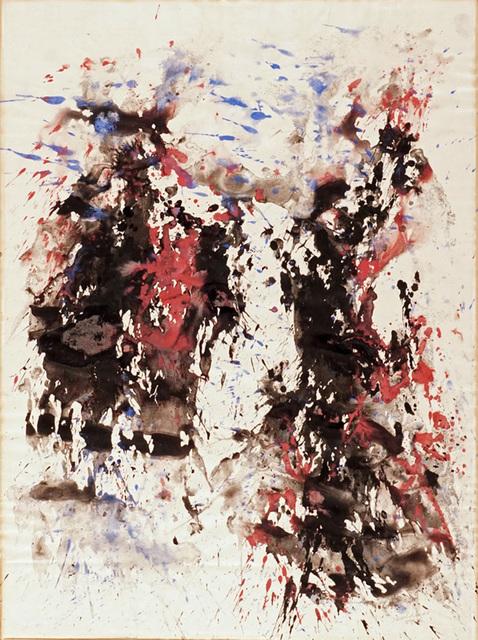 , 'Massifs déchiquetés,' 1954, Canadian Fine Arts