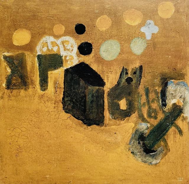 Marlen Spindler, 'Untitled', 1974, Painting, Oil on canvas, Nadja Brykina Gallery
