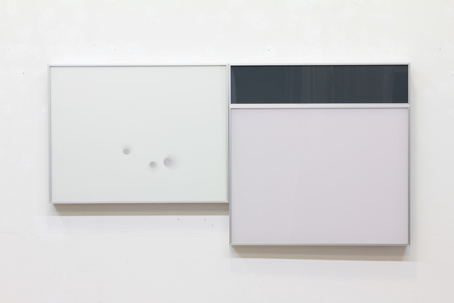 , 'Trans Painting E4,' 2007, Gaain Gallery