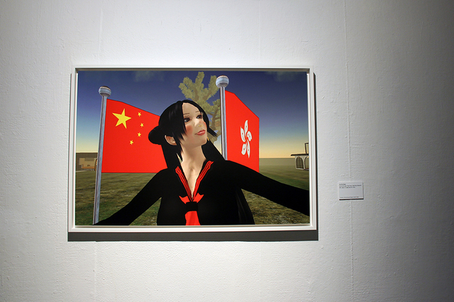 , ' China Tracy Portrait 06,' 2007, Hong Kong Arts Centre