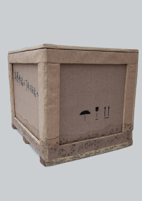 , 'After July 21st - Shipping Crate,' 2013, Klein Sun Gallery
