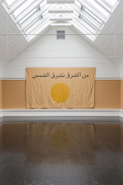 , 'The Orient,' 2016, Den Frie Centre of Contemporary Art