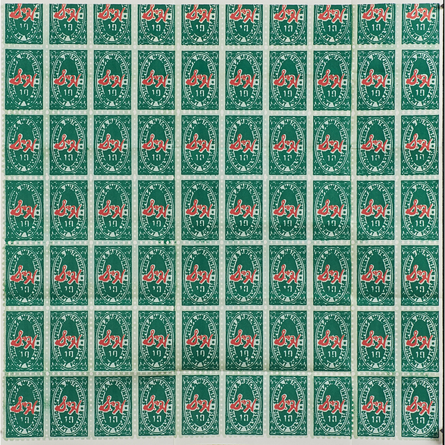 Andy Warhol, 'S & H Green   Stamps', 1965, Rago