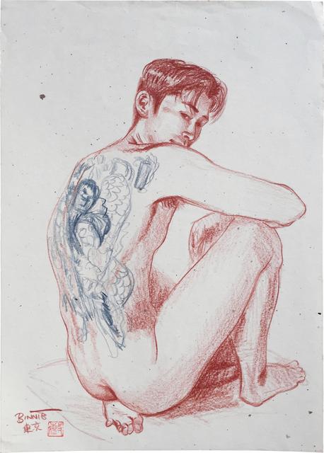 Paul Binnie, 'Keisuke', ca. 1998, Scholten Japanese Art
