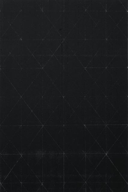 , 'Zanate,' 2018, Galeria Enrique Guerrero