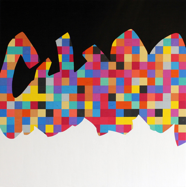 Marc Thalberg, 'chaos/ordnung', 2019, Art Signé
