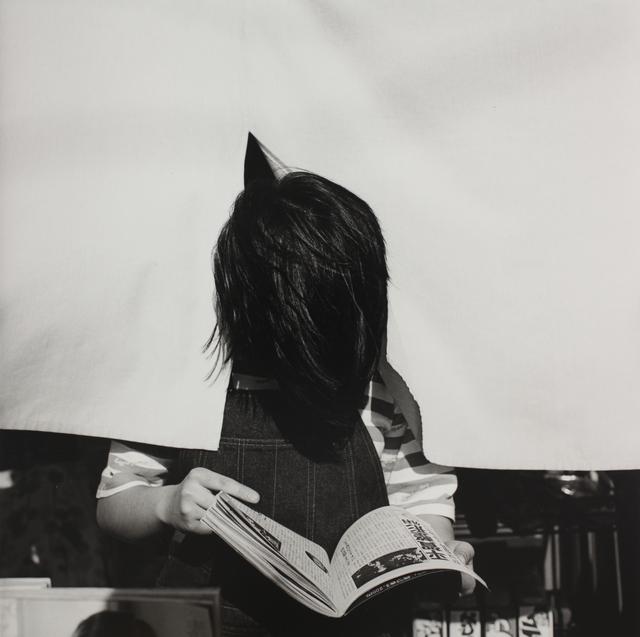 , 'Fukagawa,' 1977, MIYAKO YOSHINAGA