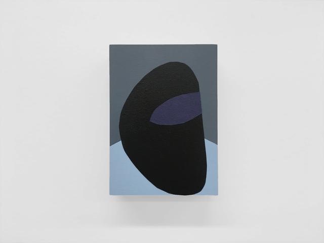 , 'wings like a moon,' 2018, Jen Mauldin Gallery