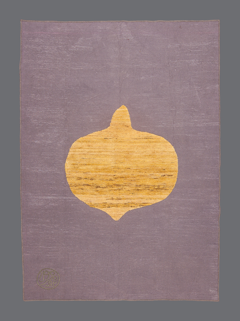 , 'Single Pomegranate,' , Shirin Gallery