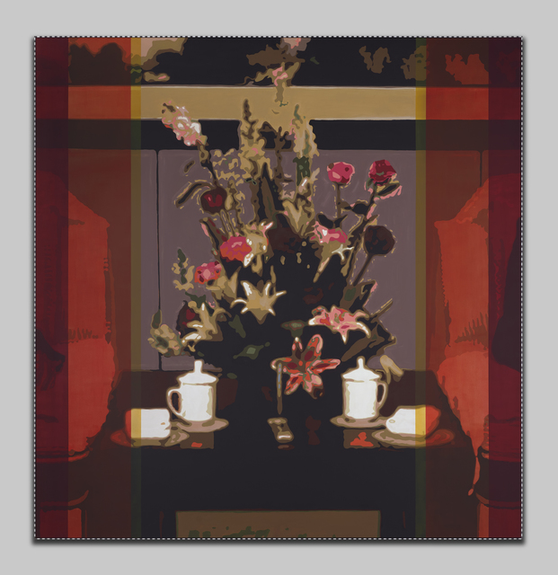 , 'Surveillance and Panorama #33,' 2018, Tang Contemporary Art