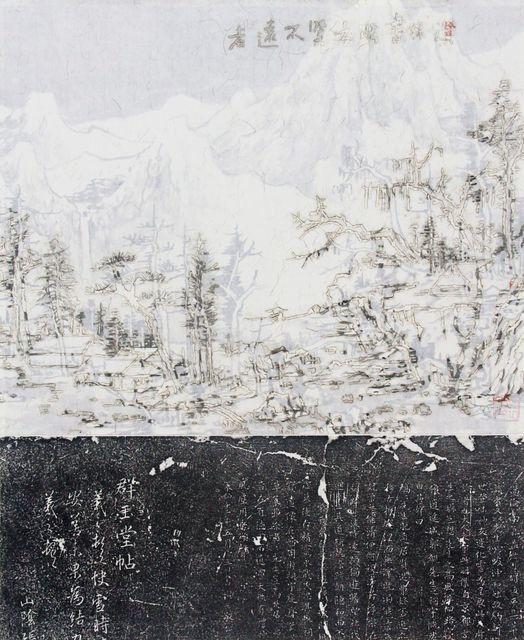 , 'Houshan 後山圖 No16-LBST0312,' 2016, Alisan Fine Arts