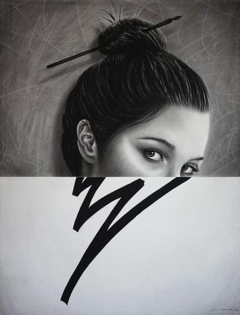 , 'Fragment VI,' 2017, Mazel Galerie