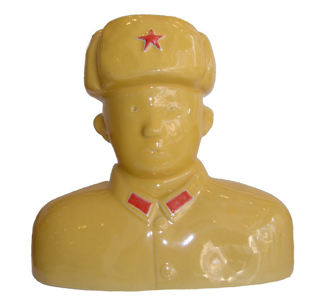 Shen Jingdong, 'Hero (yellow a cotton padded cap)', 2007, Tanya Baxter Contemporary