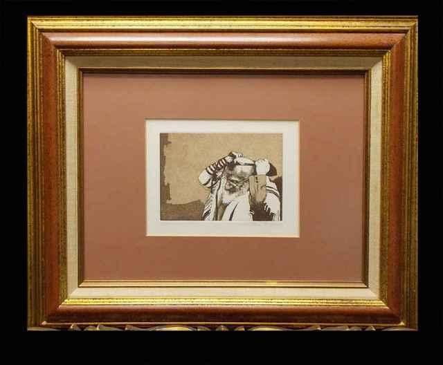 Charles Bragg, 'Tefillin', 1972, Print, Etching, Leviton Fine Art