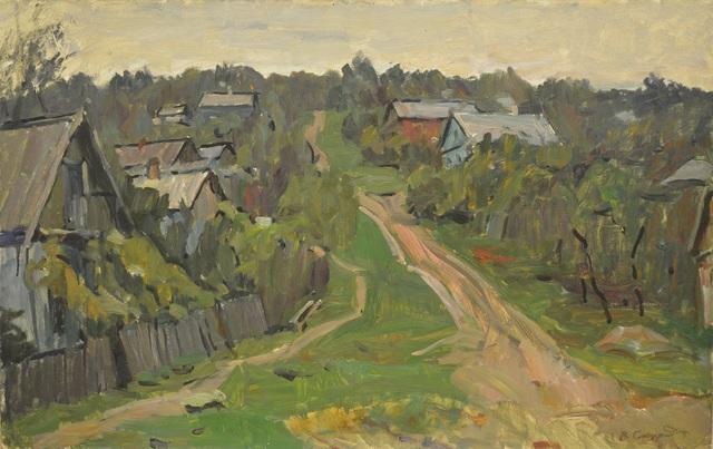Valery Borisovich Skuridin, 'Hot springs', 1975, Surikov Foundation