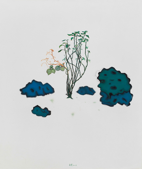 , 'Immortal Fruits,' 2008, Aye Gallery