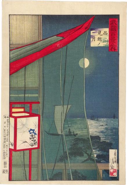 , 'One Hundred Views of Musashi: Moon Seen Beyond at Shinagawa,' 1884, Scholten Japanese Art