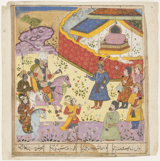 , 'Kavus receives Rustam. Folio from a Shahnama (Book of Kings).,' ca. 1620, Princeton University Art Museum