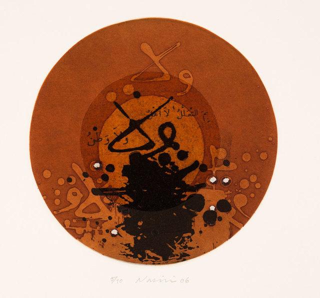 , 'Homage to Al-Mutanabi II,' 2007, Meem Gallery