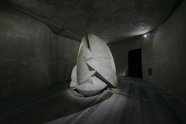 , 'Subimage,' 2014, PinchukArtCentre