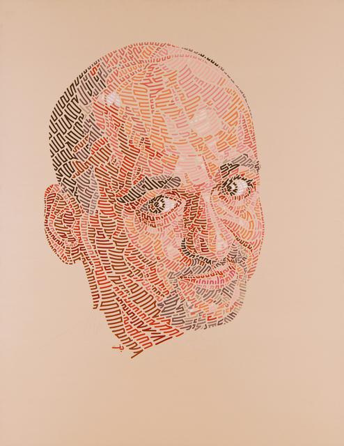 , 'Joseph (Smile),' 2009, Galerie Huit