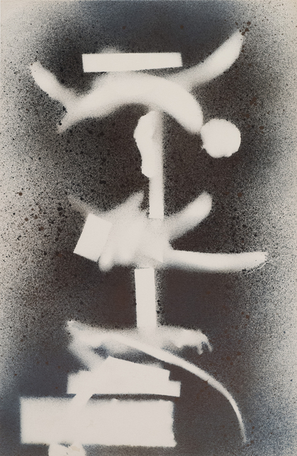 , 'Untitled,' 1960, Jill Newhouse Gallery