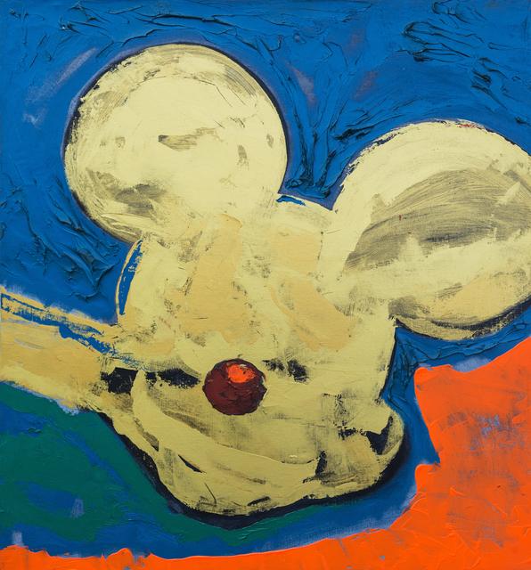 Frank David Valdés, 'Backlighting', 2018, Painting, Oil on canvas, ArteMorfosis - Cuban Art Platform