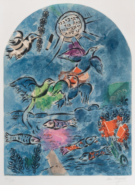 Marc Chagall, 'The Tribe of Reuben', 1964, Odon Wagner Gallery