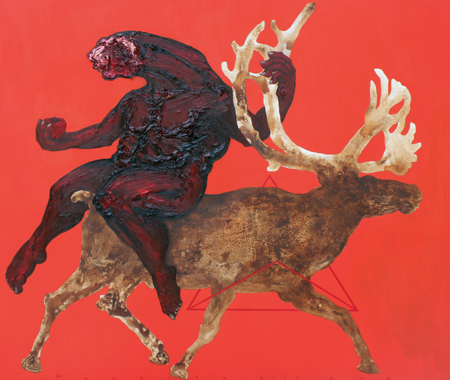 , 'I Wandered in the Mountains for Forty Years with the Deers - Kırk Yıl Dağda Gezdim Geyiklerinen,' 2016, Anna Laudel